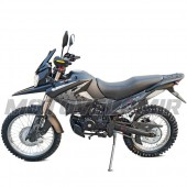 Эндуро мотоцикл Shineray XY250-6B ENDURO