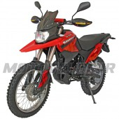 Кроссовый мотоцикл Shineray XY250-6B CROSS