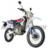 Кроссовый мотоцикл Shineray XY250-7 ENDURO