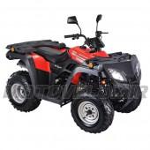 Квадроцикл EXPERT-250