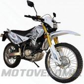 Мотоцикл SkyBike Liger II (Эндуро)