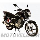 Дорожный мотоцикл SkyBike Arrow 200