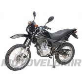 Мотоцикл SkyBike Desert 200 (Эндуро)