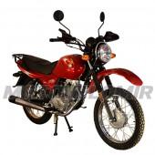 Мотоцикл SkyBike Wild 125